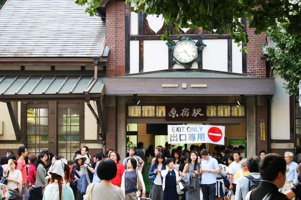 Omotesando Exit