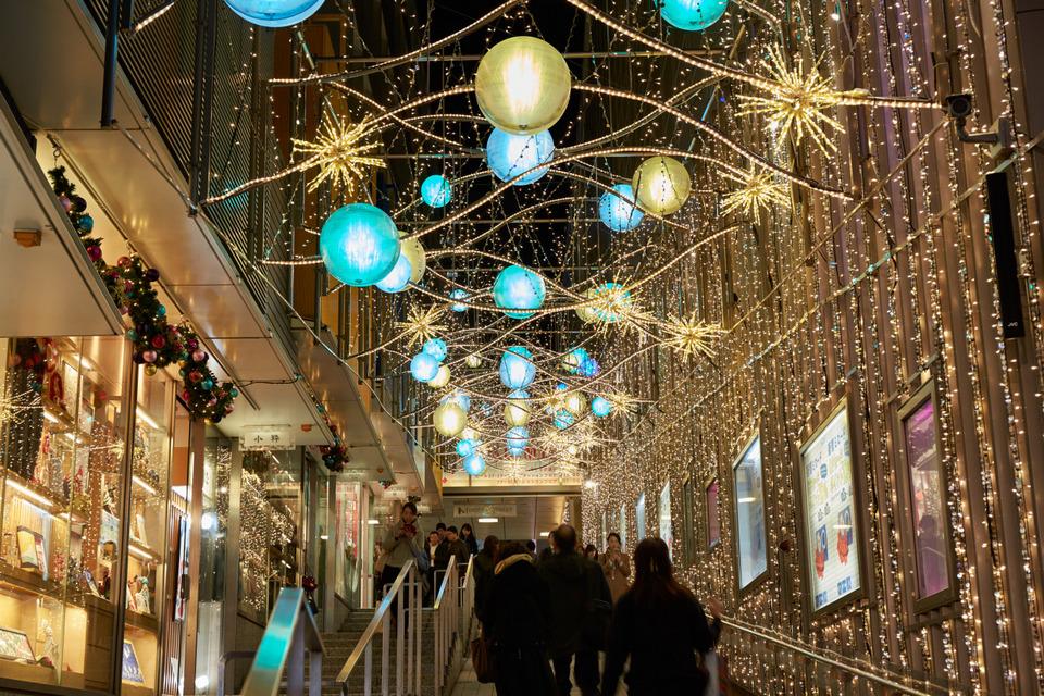 Shinjuku Mosaic Street
