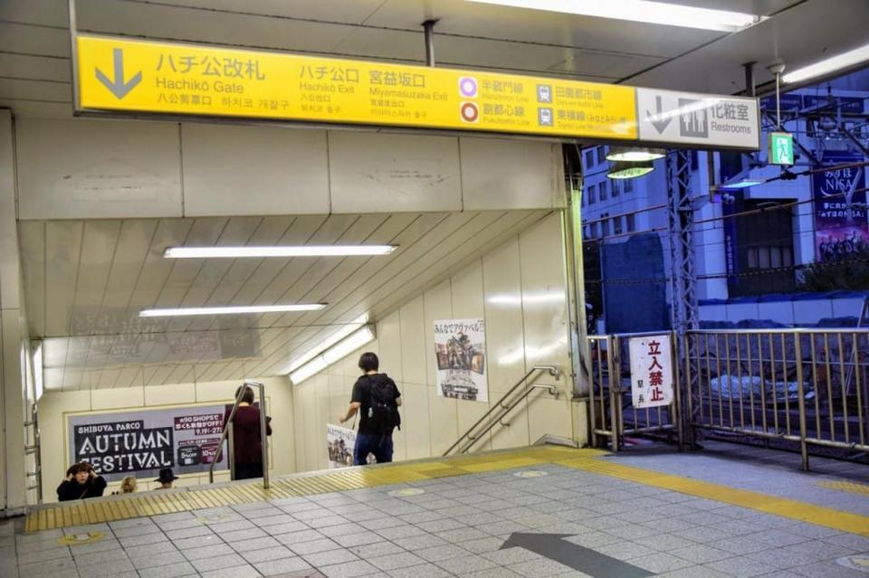 hachiko gate