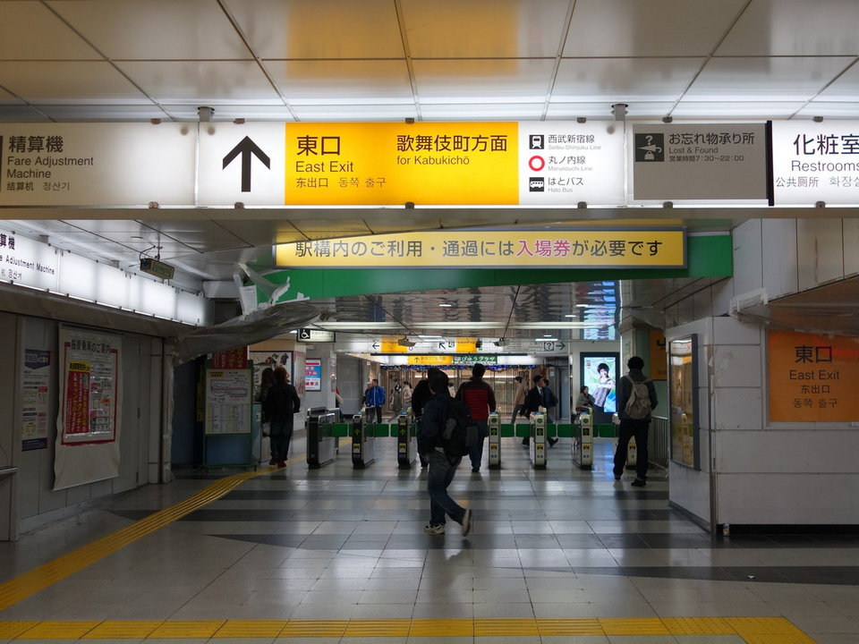 shinjuku-station-east-gate