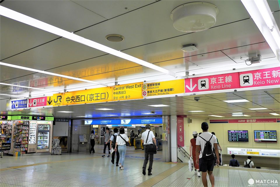 shinjuku-station-west exit