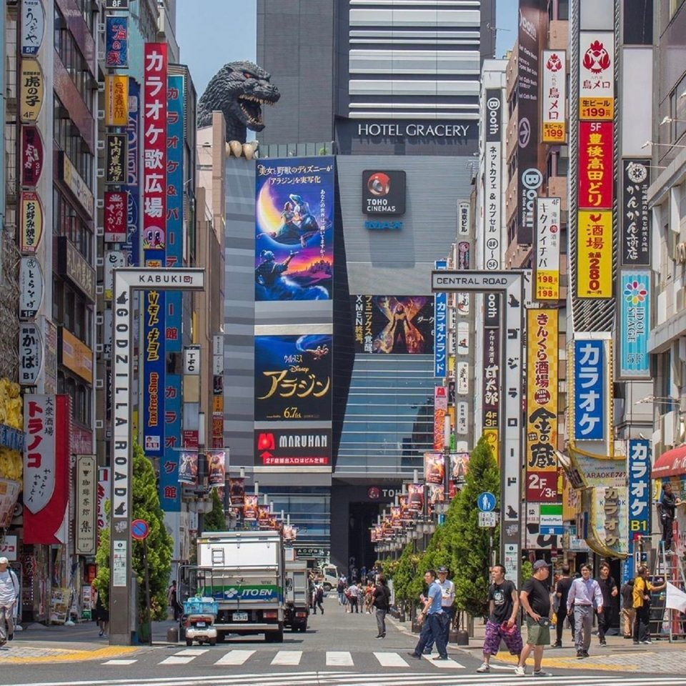 shinjuku,best neighborhoods in tokyo for tourist,best neighbourhoods in tokyo,coolest neighborhoods in tokyo