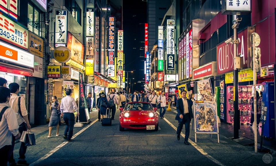 | best neighbourhoods in tokyo