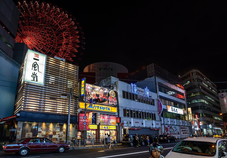 | best shopping places in osaka