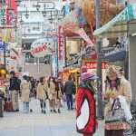 Top places to visit in Osaka — 9 best places to visit in Osaka