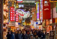 best shopping places in osaka