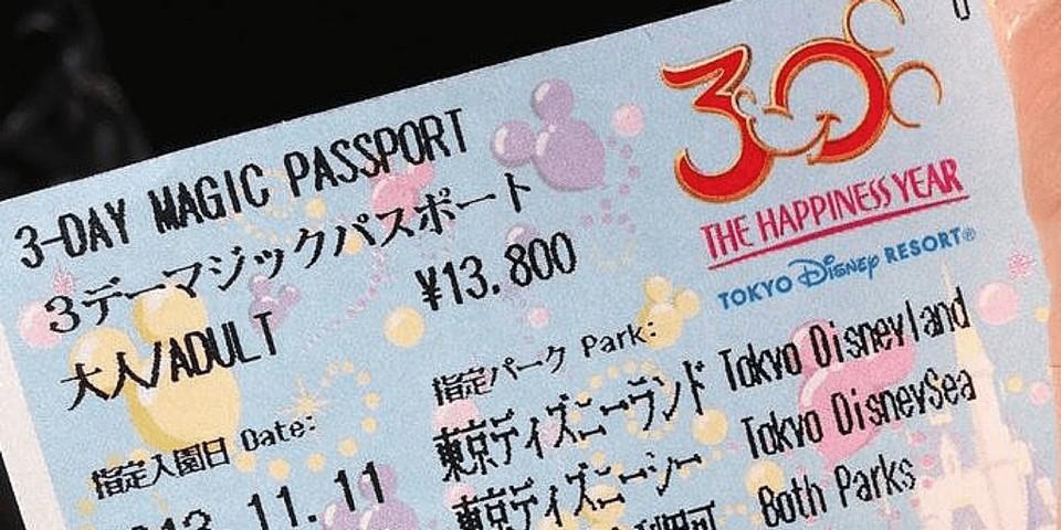 3 day pass tokyo disney