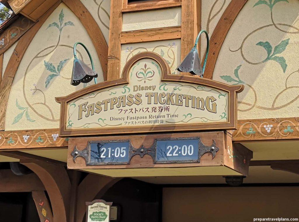 FastPass Return Time Board at Tokyo Disneyland