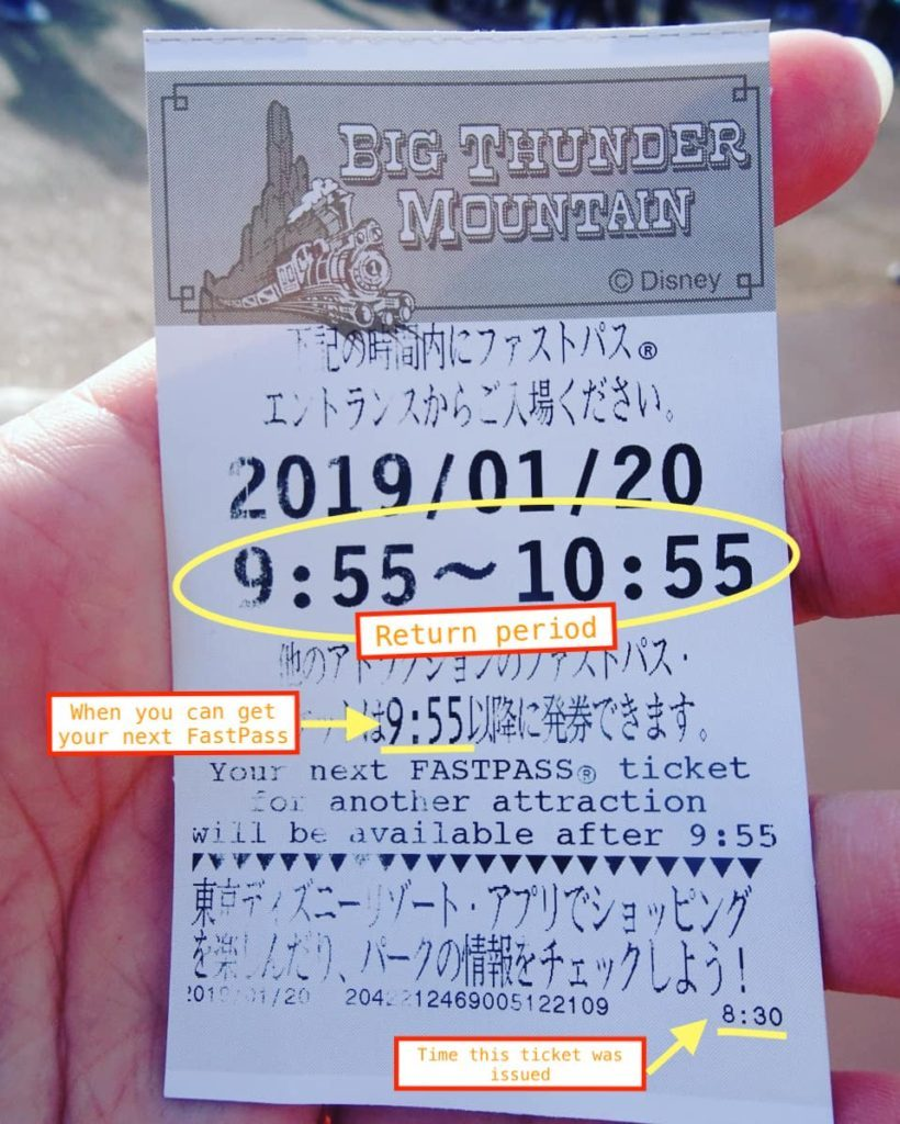 FastPass ticket with return time for 955-1055 on 2019
