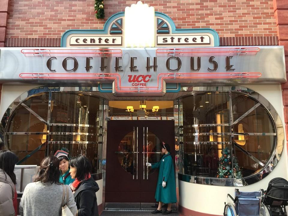 center-street-coffee-house-14-XL