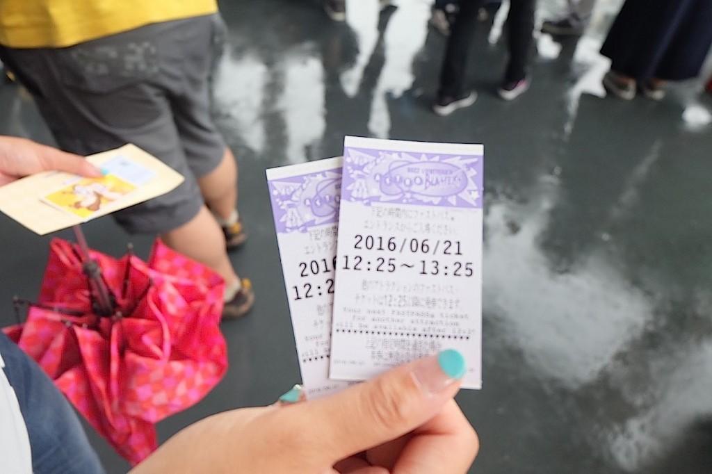 fastpass tickets tokyo disney resort