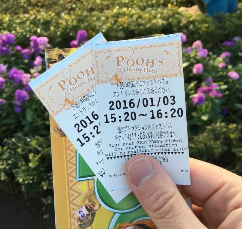 poohs-hunny-hunt-fastpass-tokyo-disneyland-e1453983060156