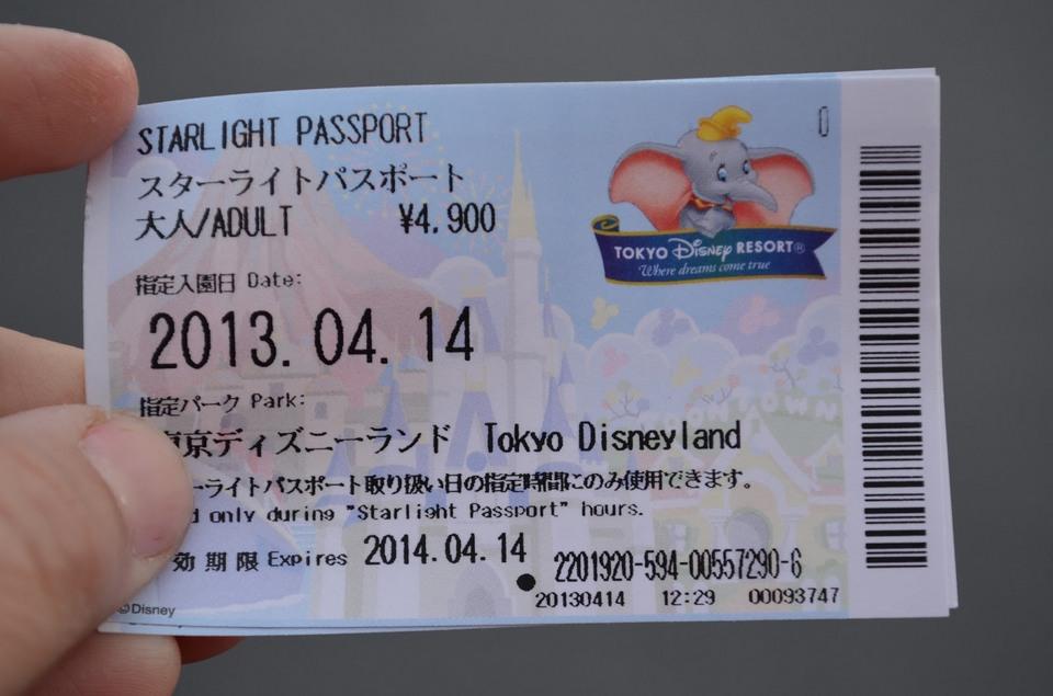 star light passport tokyo disneyland