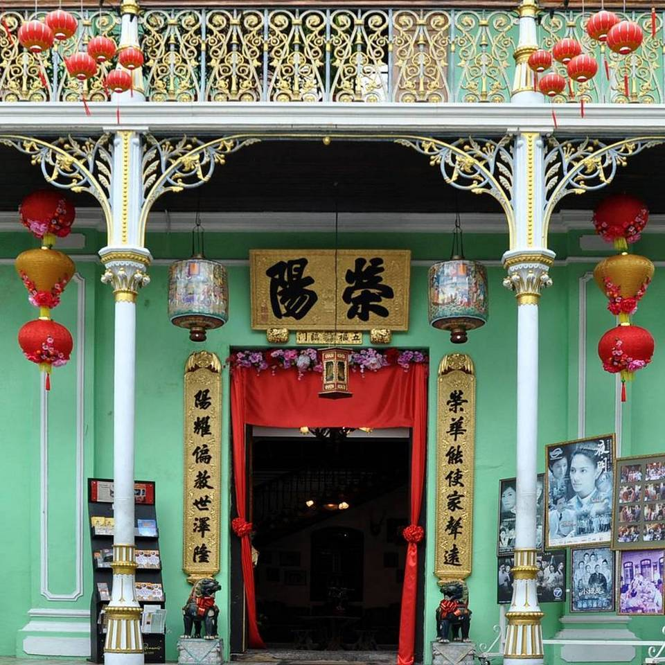 Pinang Peranakan Mansion,,best places to visit in penang malaysia,must visit places in penang,must see places in penang,penang best place to visit (1)