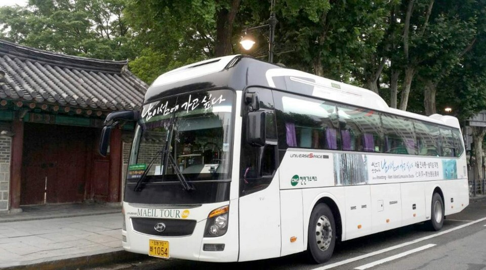 Circle tour bus Nami