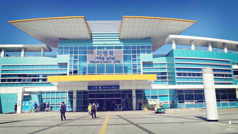 Gapyeong Station nami