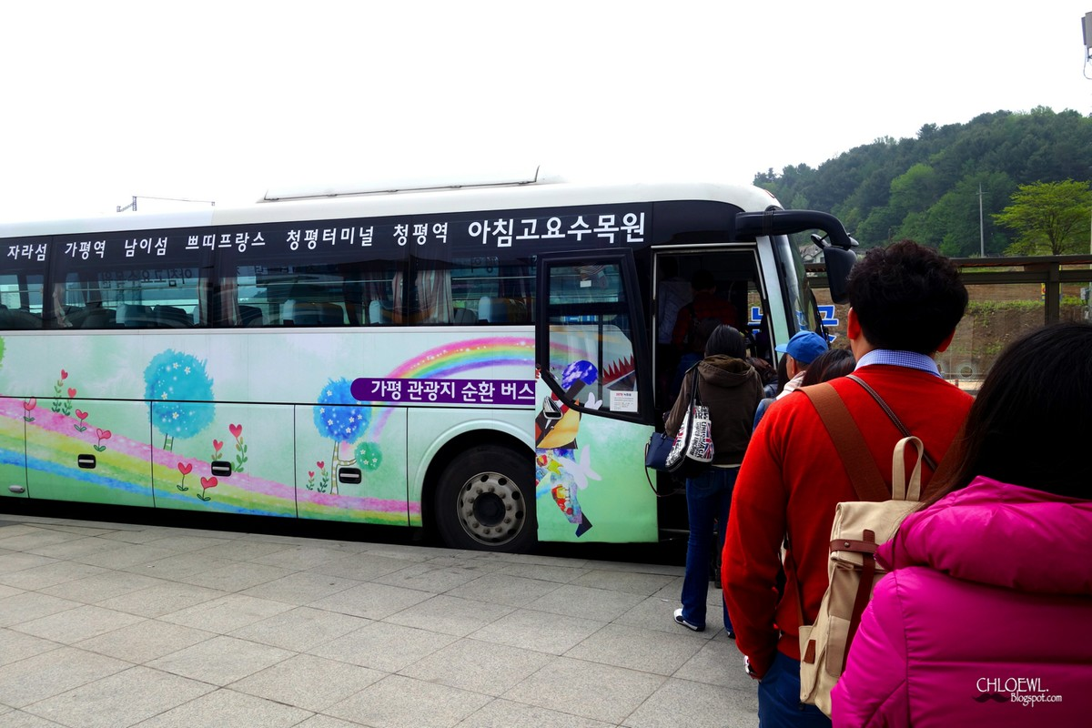 bus-at-gapyeong