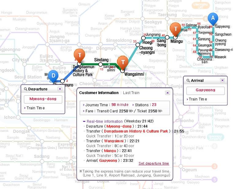 ITX train map to Gapyeong Station