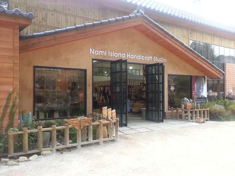 Nami-Island-Handicraft-Studio4