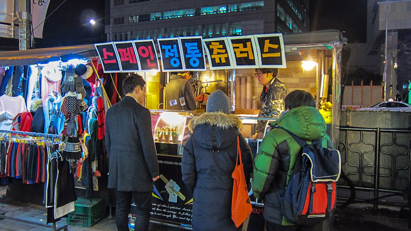 churro_street_food_vendor_konkuk_university_area_kondae_seoul