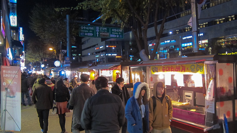 street_food_vendors_konkuk_university_area_kondae_seoul