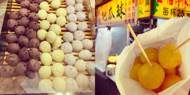 QQ Balls (Taiwanese Taro Balls)