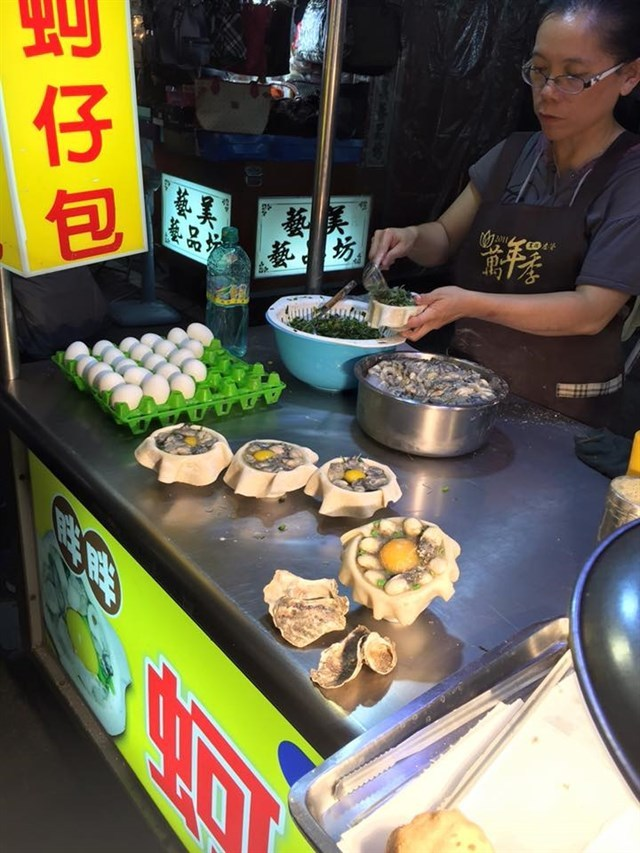 oysters dumplings (3)