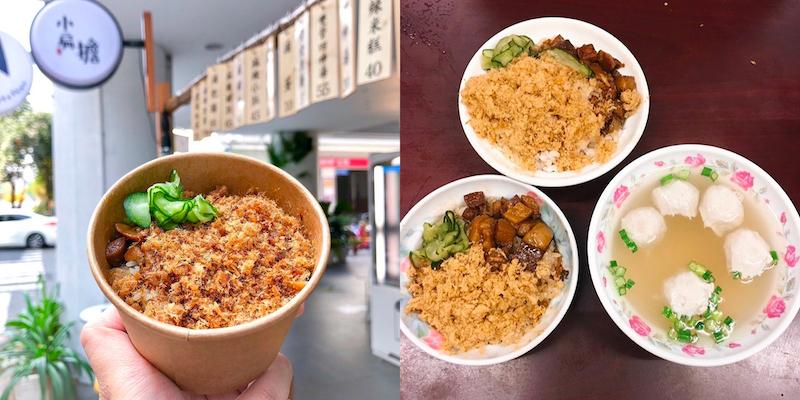 rice cake, sticky rice kaohsiung taiwan
