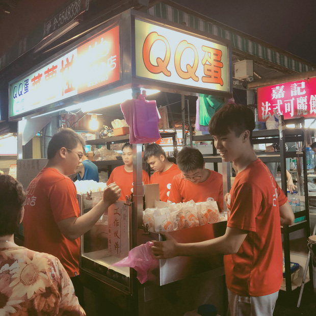 QQ Balls (Taiwanese Sweet Potato Balls) kaohsiung