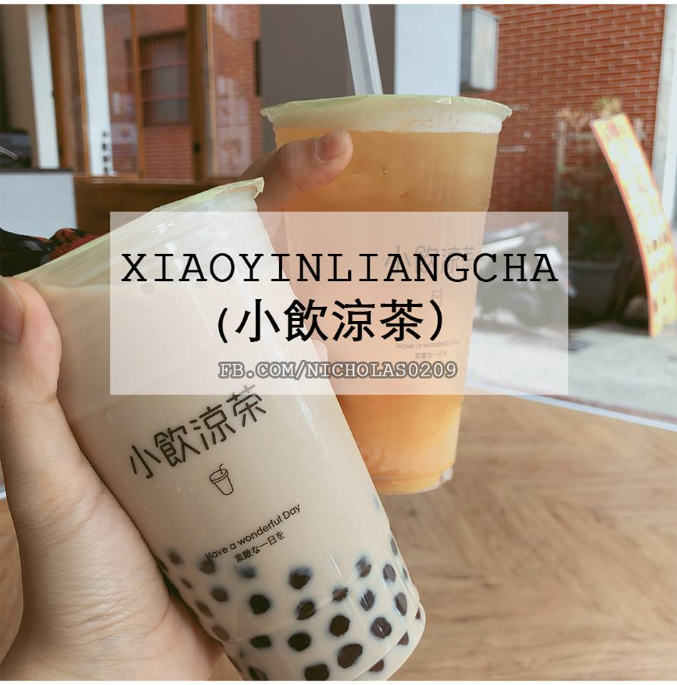 Xiaoyin Liangcha Milk Tea (小飲涼茶)