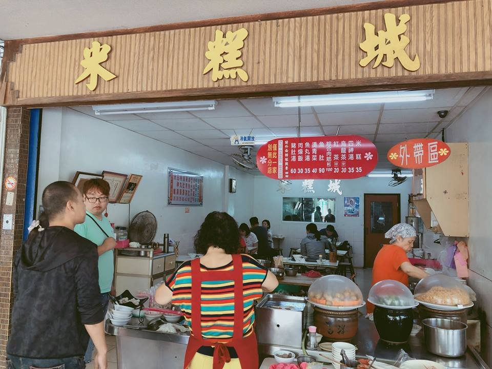 kaohsiung must eat,kaohsiung what to eat,must eat kaohsiung,what to eat in kaohsiung taiwan (1)