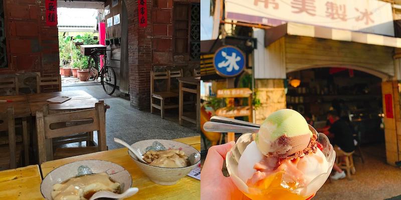 qishan street food
