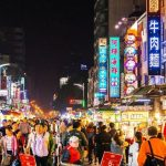 Best shopping in Kaohsiung — Top 12 Kaohsiung cheap shopping place & biggest shopping mall in Kaohsiung
