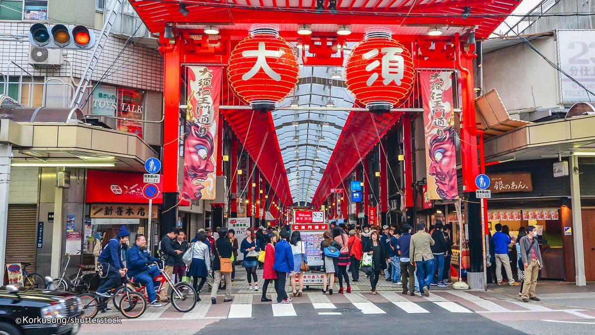 old-ginza-shopping-arcade-kaohsiung-5