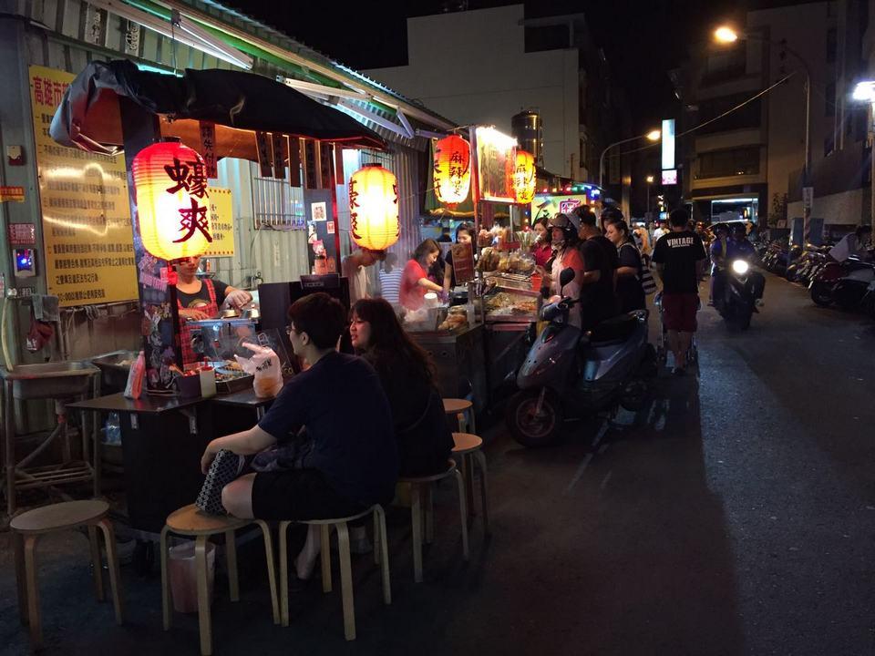 Fengshan Cingnian Night Market