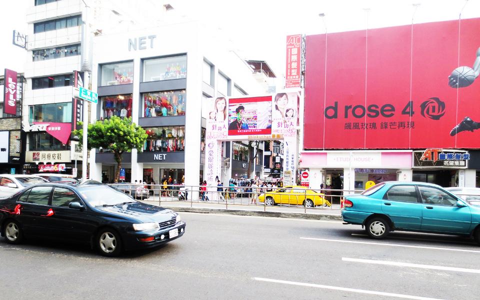 Shinkuchan Shopping District,xinxuejiang,kaohsiung,best shopping in kaohsiung (1)
