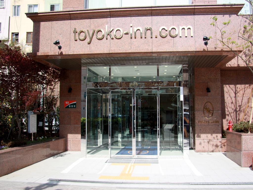 Toyoko Inn Busan Station 2 busan (1)