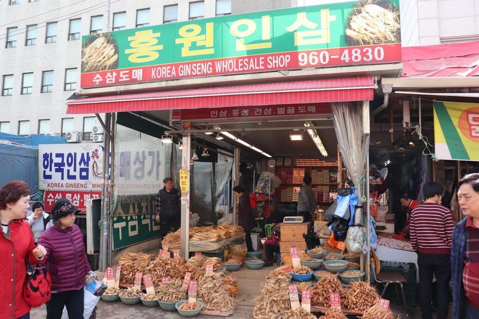 Bujeon Market – Ginseng Market busan (1)