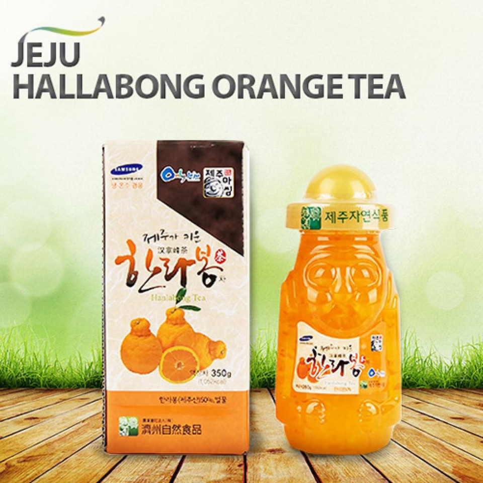 hallabong orange tea