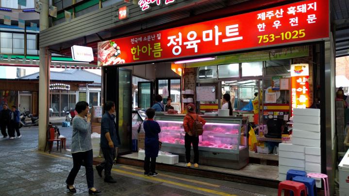 seomun market jeju island (2)