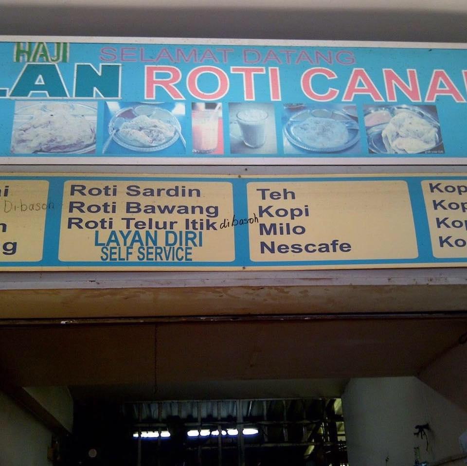 Lan Roti Canai (1)
