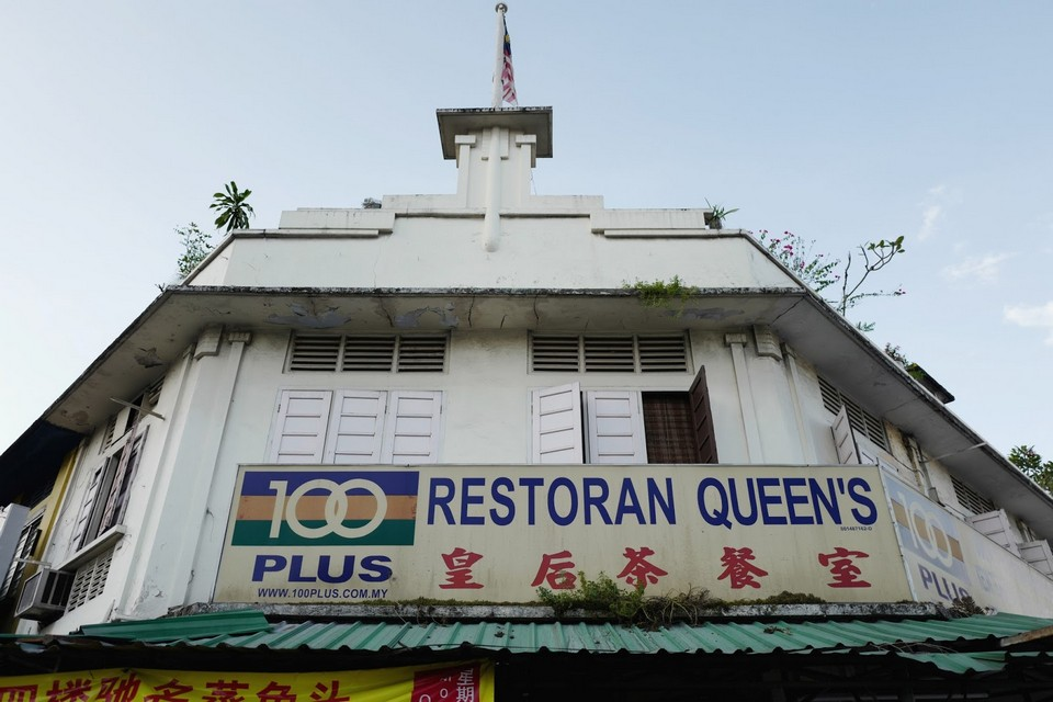 Restaurant Queen's (1)