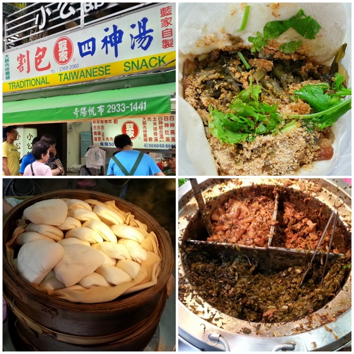Lan Jia gua bao Steamed Sandwich Shop (1)
