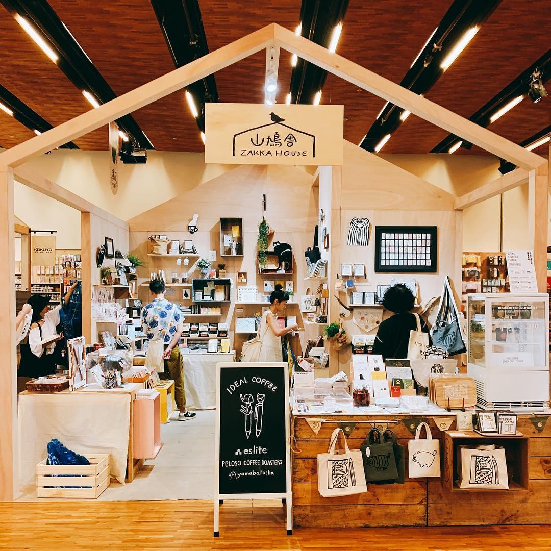 Eslite Xinyi Bookstore (1)