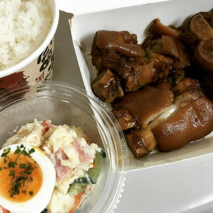 Flavorful pork knuckles, Fu Ding Wang, Tai Chung, Taiwan
