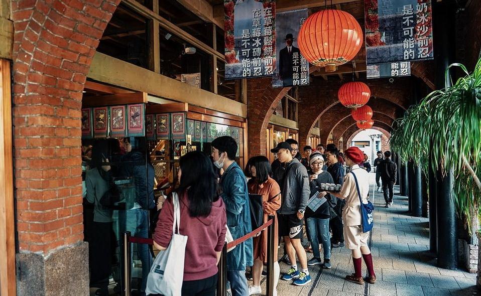 Miyahara Ice-cream, Taichung, Taipei