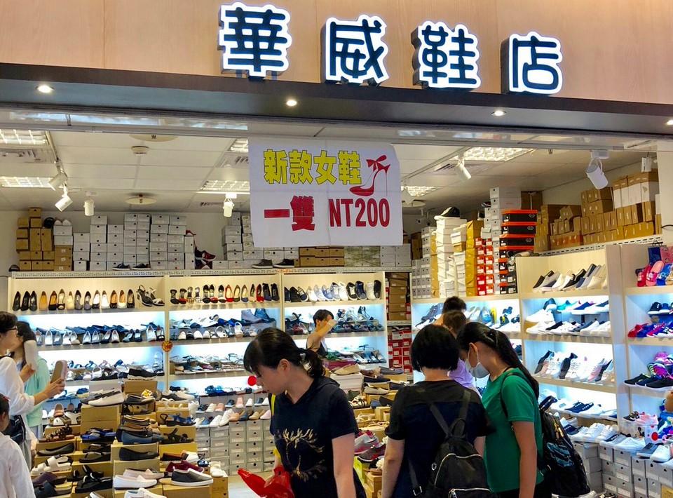 Where to shop in Taipei blog East Metro Mall (1)
