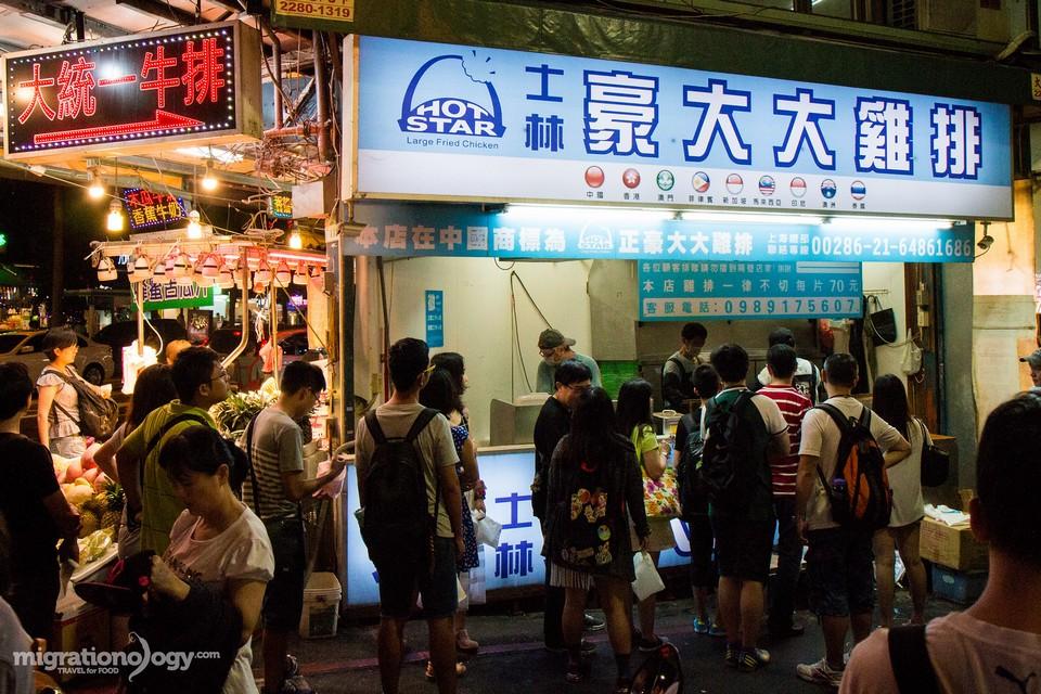 shilin night market bubble tea (4)