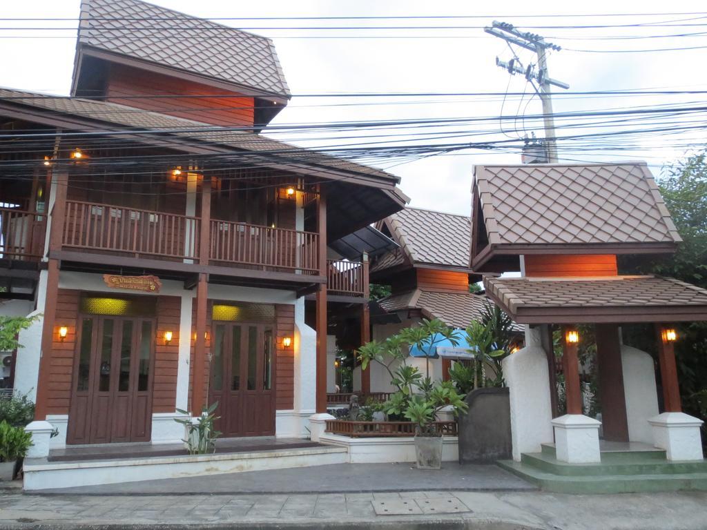 Baanlek Home Stay (1)