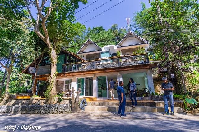 Teen Tok Royal Project Development Center (1)